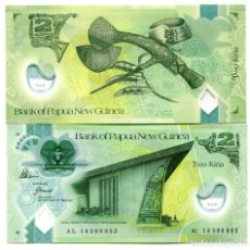 Billetes extranjeros: PAPUA NEW GUINEA 2 KINA 2014 P-28D UNC. Lote 95462895