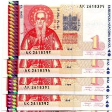 Billetes extranjeros: BULGARIA 1 LEV 1999 P-114 UNC LOT 10 PCS . Lote 95888315