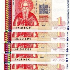Billetes extranjeros: BULGARIA 1 LEV 1999 P-114 UNC LOT 10 PCS . Lote 95888411