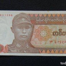 Billetes extranjeros: MYANMAR BILLETE 1 KYAT 1990. Lote 96014451