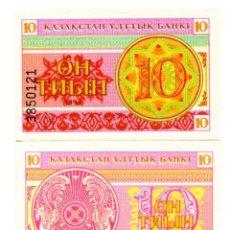 Billetes extranjeros: KAZAKHSTAN 10 TYIN P-4 1993 UNC. Lote 96014663