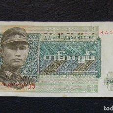 Billetes extranjeros: BURMA BILLETE DE 1 KYAT 1972. Lote 96014835
