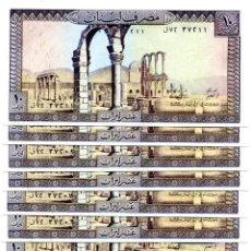 Billetes extranjeros: LEBANON 10 LIVRES 1986 P-63F UNC LOT 10 PCS . Lote 96015055