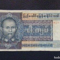 Billetes extranjeros: BURMA BILLETE DE 5 KYATS 1973. Lote 96015263