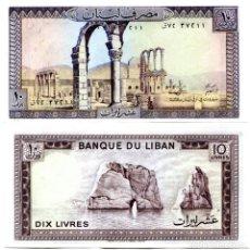 Billetes extranjeros: LEBANON 10 LIVRES 1986 P-63F UNC. Lote 96015519