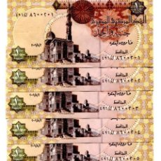 Billetes extranjeros: EGYPT 1 POUND 2006 P-50 UNC LOT 5 PCS. Lote 96016251