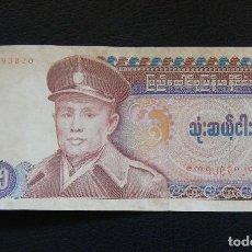 Billetes extranjeros: BURMA BILLETE DE 35 KYATS 1986. Lote 96016255