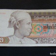 Billetes extranjeros: BURMA BILLETE DE 75 KYATS 1985. Lote 96016451