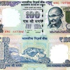 Billetes extranjeros: INDIA 100 RUPEES 2012 P-105C RUPEE SYMBOL NO LETTER UNC. Lote 96017551