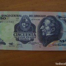 Billetes extranjeros: BILLETE URUGUAY 50 PESOS ARTIGAS SIN CIRCULAR. Lote 96066136