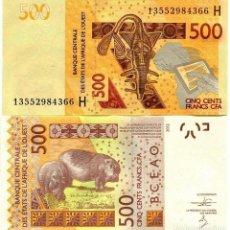 Billetes extranjeros: WEST AFRICAN STATES 500 FRANCS 2012(2013) P-NEW H NIGER UNC. Lote 97494555