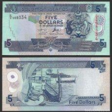 Billetes extranjeros: SOLOMON ISLANDS (ISLAS SALOMON) - 5 DOLLARS - SIN FECHA (2004) - S/C. Lote 96335299