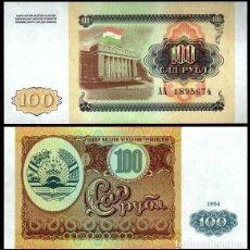 Billetes extranjeros: TAJIKISTAN - 100 RUBLOS - AÑO 1994 - S/C. Lote 82913688