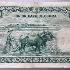 Billetes extranjeros: BIRMANIA. BURMA. 100 KYATS. Lote 97400943