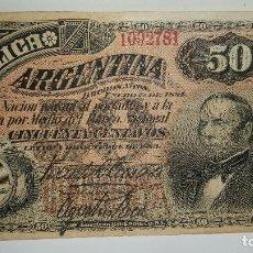 Billetes extranjeros: BILLETE REPUBLICA ARGENTINA 50 CENTAVOS 1884. Lote 97427615