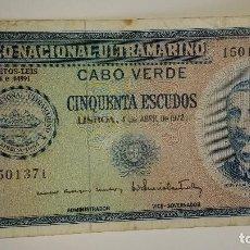 Billetes extranjeros: BILLETE BANCO NACIONAL ULTRAMARINO CAVO VERDE 50 ESCUDOS 1972. Lote 97430163