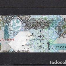 Billets internationaux: QATAR 2008, 1 RIYAL, P-28, SC-UNC, 2 ESCANER. Lote 97782087