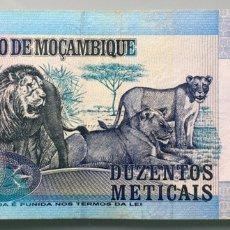 Billetes extranjeros: MOZAMBIQUE. 200 METICAIS. Lote 97869694