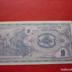 Internationale Banknoten - MACEDONIA, 10 DENARI 1992 - 98225731