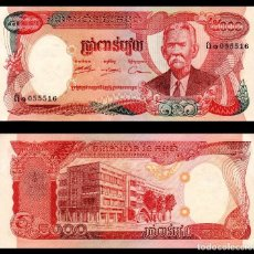 Billetes extranjeros: CAMBOYA 5000 RIELS 1974 PIK 17A S/C. Lote 98402527