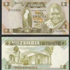 Billetes extranjeros: ZAMBIA - 2 KWACHA - SIN FECHA (1980-1988) - S/C. Lote 98410103
