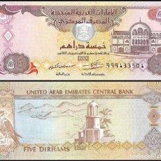 Billetes extranjeros: UNITED ARAB EMIRATES (UAE) - 5 DIRHAMS - SIN FECHA (2013) - S/C. Lote 98410219