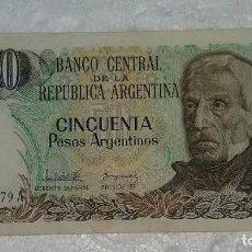 Billetes extranjeros: BILLETE DE 50 PESOS ARGENTINOS SIN CIRCULAR. Lote 98883691