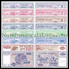 Billetes extranjeros: MACEDONIA SET 8 BILLETES 10 25 50 100 500 1000 5000 10000 DENARI 1992 PICK 1 2 3 4 5 6 7 8 SC UNC. Lote 98886051