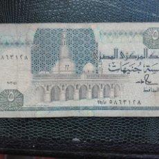 Billetes extranjeros: BILLETE 5 POUNDS. EGIPTO. P 69.. Lote 99028292