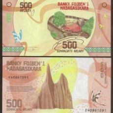 Billetes extranjeros: MADAGASCAR. BONITO 500 ARIARY 2017. S/C. FAUNA.. Lote 118596996