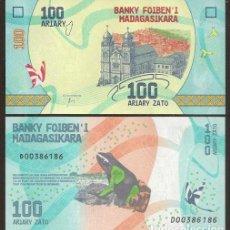 Billetes extranjeros: MADAGASCAR. BONITO 100 ARIARY 2017. S/C. FAUNA.. Lote 118597000