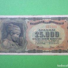 Billets internationaux: BILLETE DE GRECIA , 25 000 APAXMAI , DRACMAS 1943. Lote 99176571