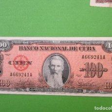 Billets internationaux: BANCO NACIONAL DE CUBA , 100 PESOS , 1959 , AGUILERA. Lote 99449223