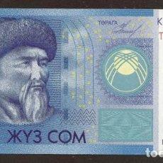 Billetes extranjeros: KIRGUIZSTAN. CONMEMORATIVO DE 100 SOM 2009(2014). S/C. PICK 31.. Lote 99730190