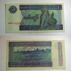 Billetes extranjeros: BILLETE DE MYANMAR 1 KYAT PLANCHA. Lote 99879019