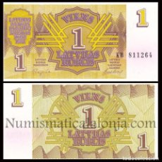 Billetes extranjeros: LETONIA LATVIA 1 RUBLIS 1992 PICK 35 SC UNC. Lote 195188788
