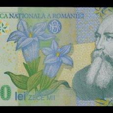 Billetes extranjeros: RUMANIA ROMANIA 10000 LEI 2000 (2001) PICK 112B SC UNC. Lote 183457661