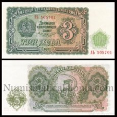 Notas Internacionais: BULGARIA 3 LEVA 1951 PICK 81 SC UNC. Lote 221936533