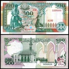 Billetes extranjeros: SOMALIA - 500 SHILIN SOOMAALI - AÑO 1996 - S/C. Lote 100170495