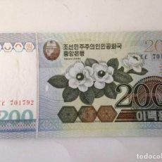 Billetes extranjeros: BILLETE KOREA DEL NORTE. 200 WON. 2005. COMUNISTA. SIN CIRCULAR. FLORES. Lote 101309067