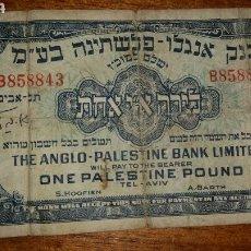 Billetes extranjeros: BILLETE ISRAEL ANGLO PALESTINA 1948 ONE POUND. Lote 101707858