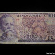 Billetes extranjeros: BILLETE DE 100 PESOS MEXICO 1982. Lote 101714571