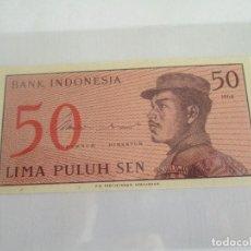 Billetes extranjeros: INDONESIA * 50 SEN 1964. Lote 101728459