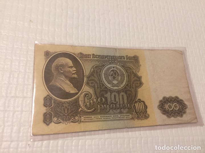 BILLETE 100 RUBLOS 1961 (Numismática - Notafilia - Billetes Extranjeros)