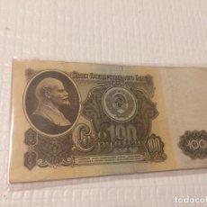 Billetes extranjeros: BILLETE 100 RUBLOS 1961. Lote 101785283