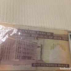 Billetes extranjeros: COLECCION DE BILLETES DE IRAN 2000 RIALS 500 RIALS .... Lote 101785515