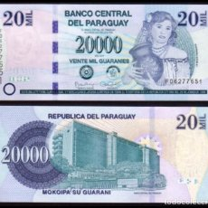 Billetes extranjeros: PARAGUAY 20000 GUARANIES 2015. PICK 238. SC . Lote 132499775