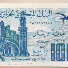 Billetes extranjeros: ARGELIA 100 DINARES. Lote 103133664