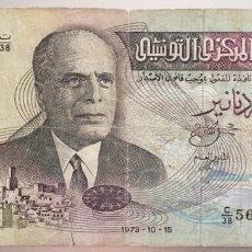 Billetes extranjeros: TUNEZ. 5 DINARES 1974. Lote 103177535