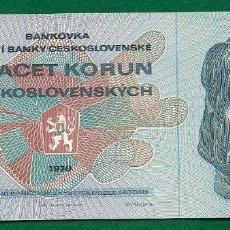 Billetes extranjeros: CHECOSLOVAQUIA - 20 KORUM 1970 P. 92 SC UNC . Lote 103725083